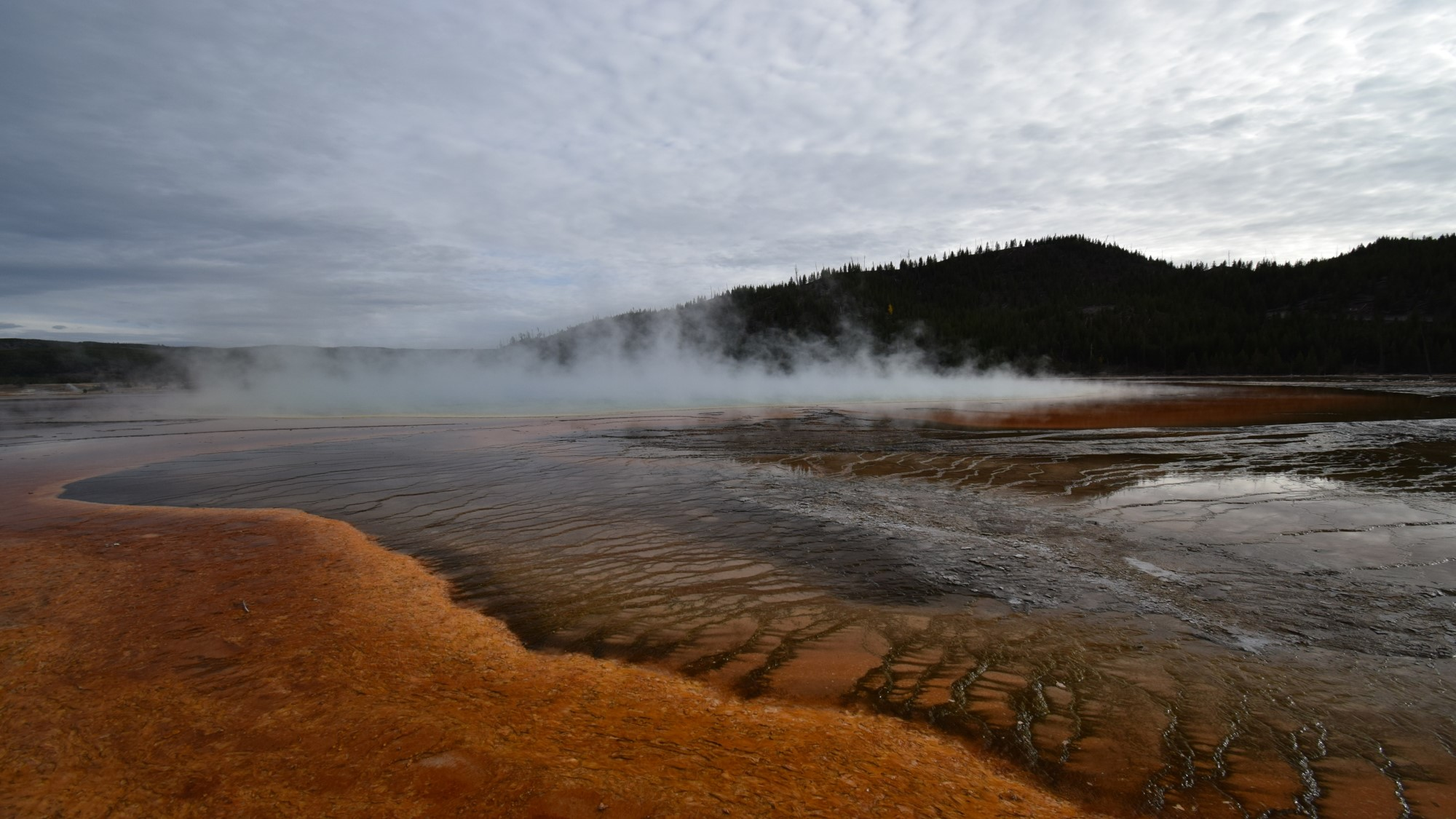 Geyser Pool showing futuristic landscape